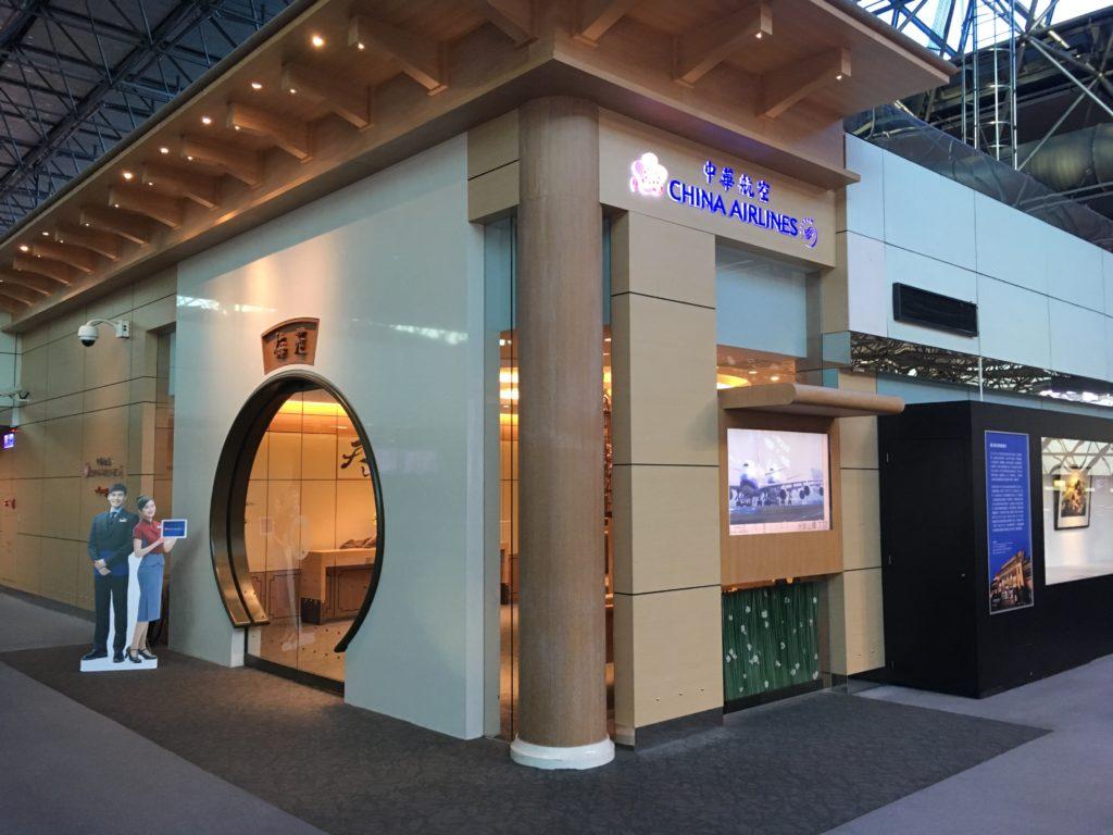 桃園空港第二ターミナルのチャイナエアラインラウンジ