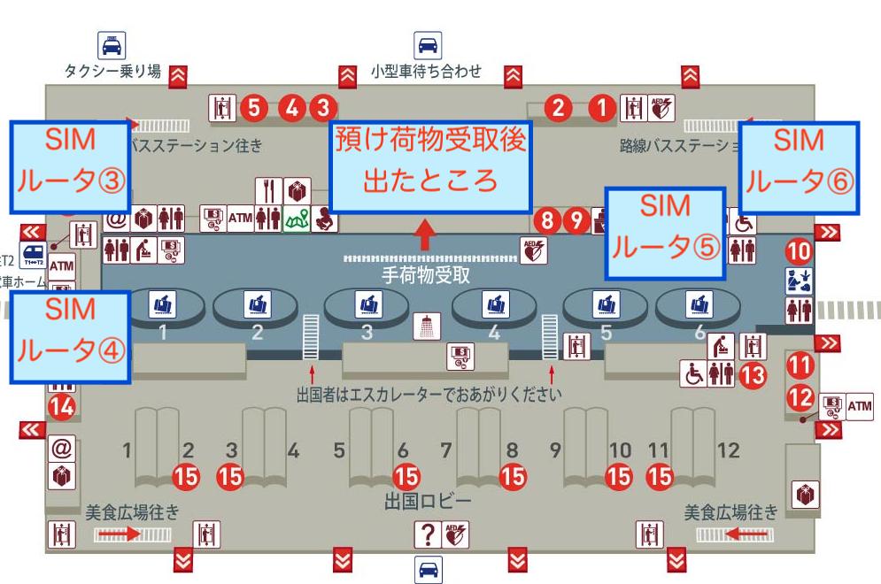 桃園空港第一ターミナル、入国後のSIMカードとWifiルーターのある場所