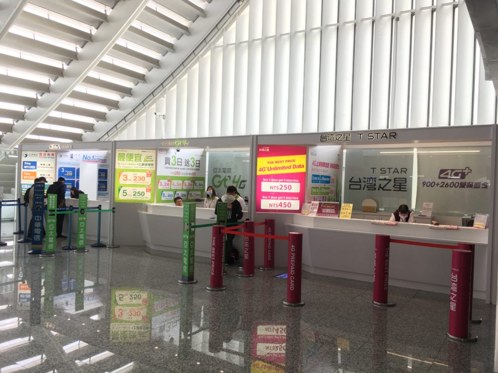 桃園空港第一ターミナル、入国前のSIMカードとWifiルーター