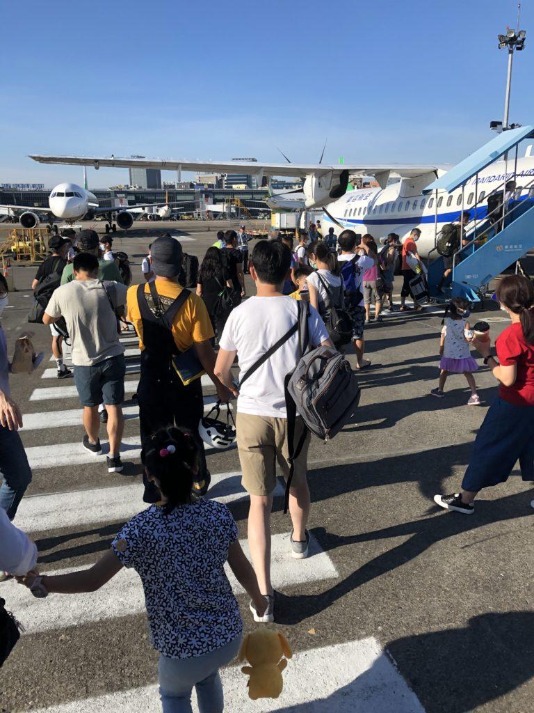 松山から台東への飛行機