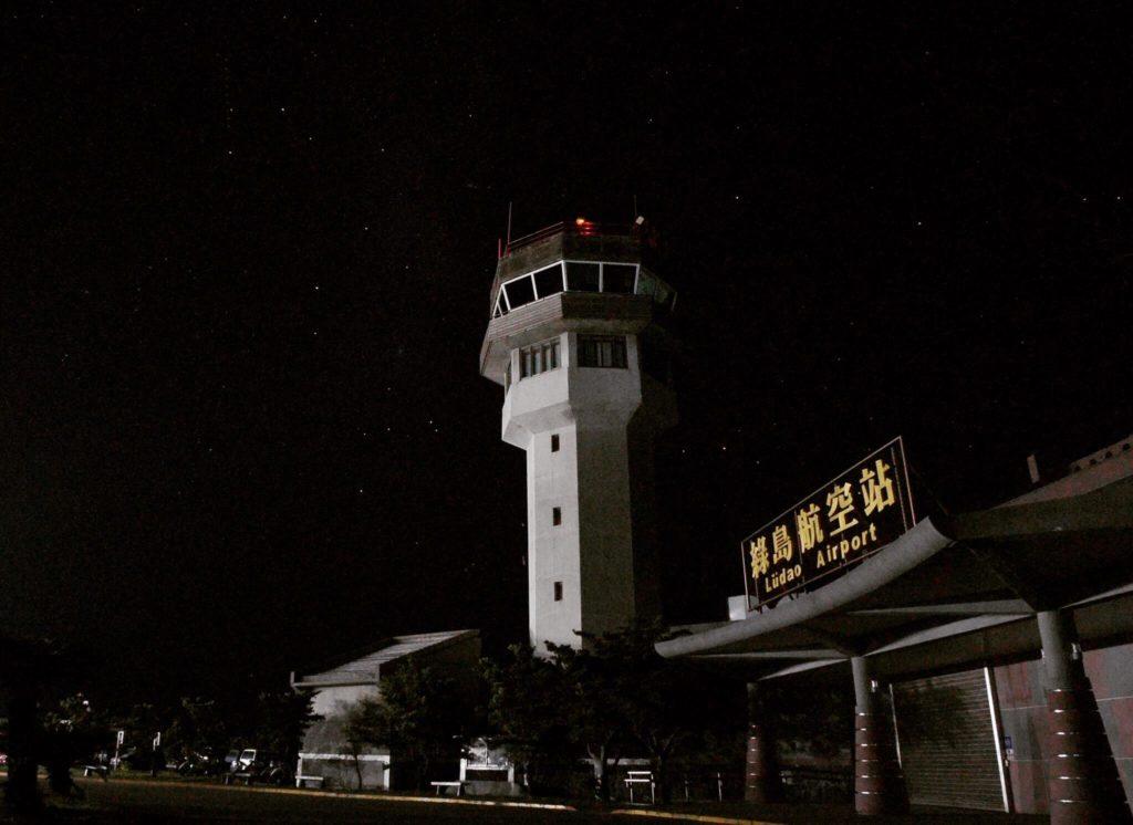 夜の緑島空港