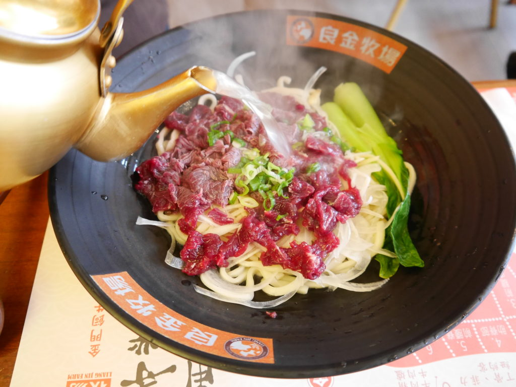 良金牧場の牛肉麺