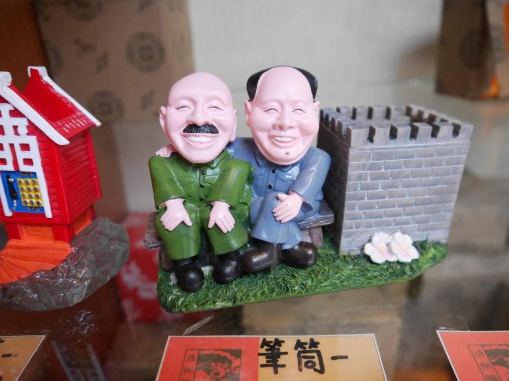 蒋介石と毛沢東の人形