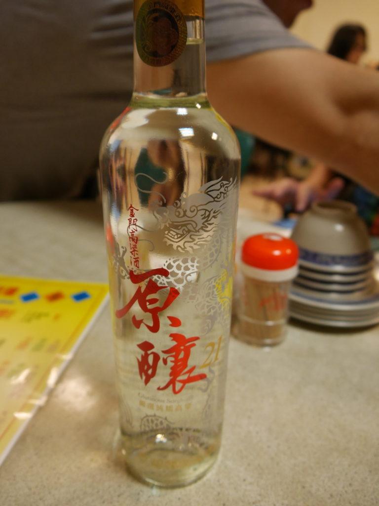 牛家荘の高粱酒