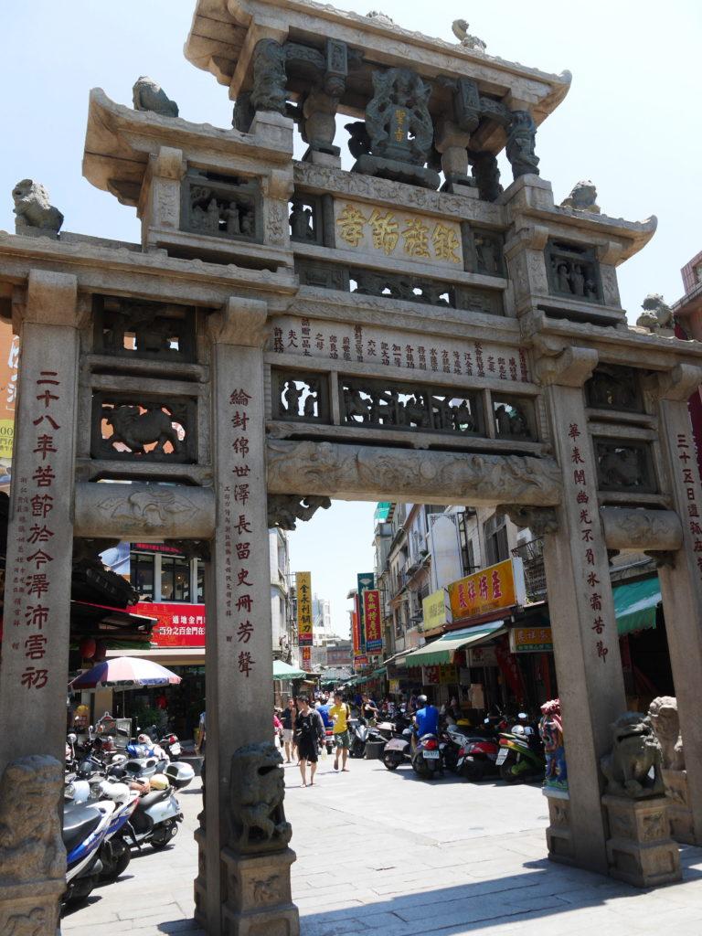 模範街の門
