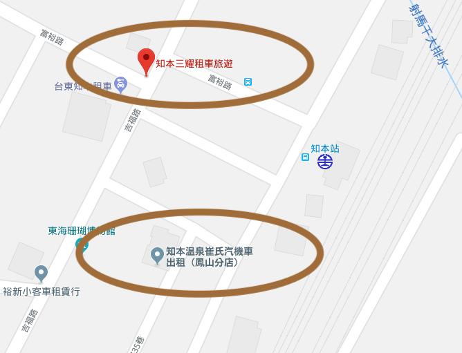 知本温泉駅前レンタカー