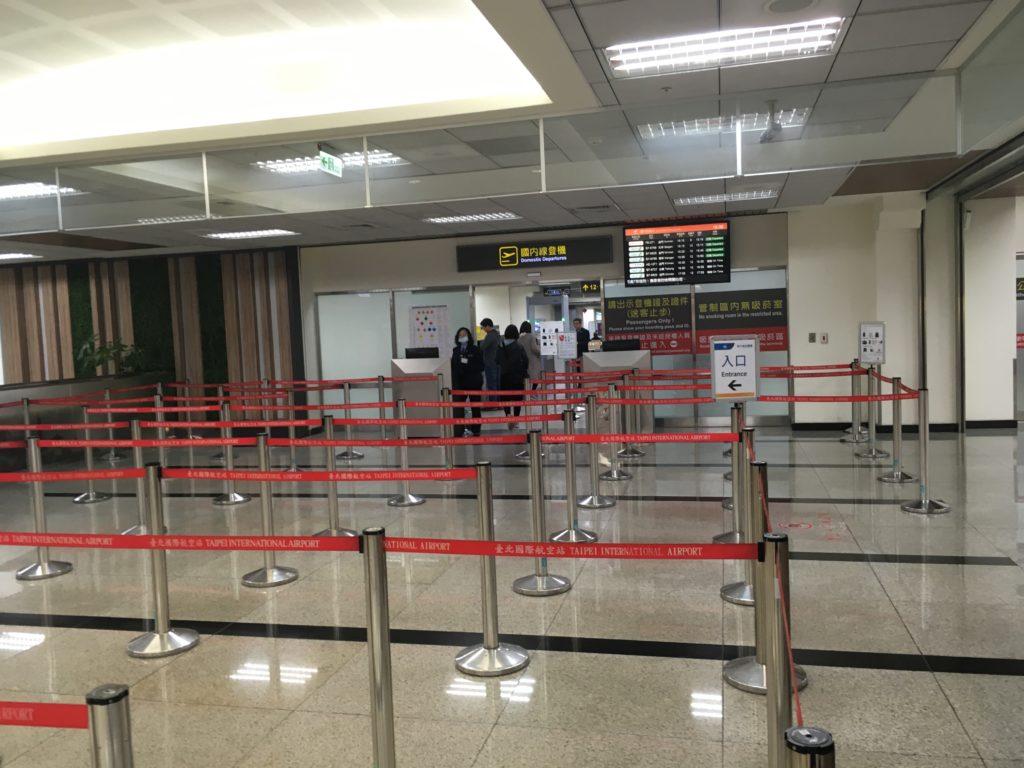 松山空港から台東へ