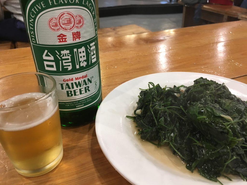 知本のレストラン