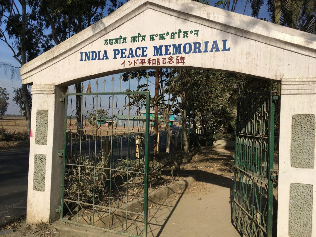 インド平和記念碑の門