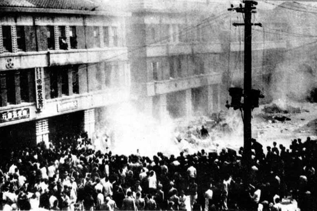 台湾の二二八事件
