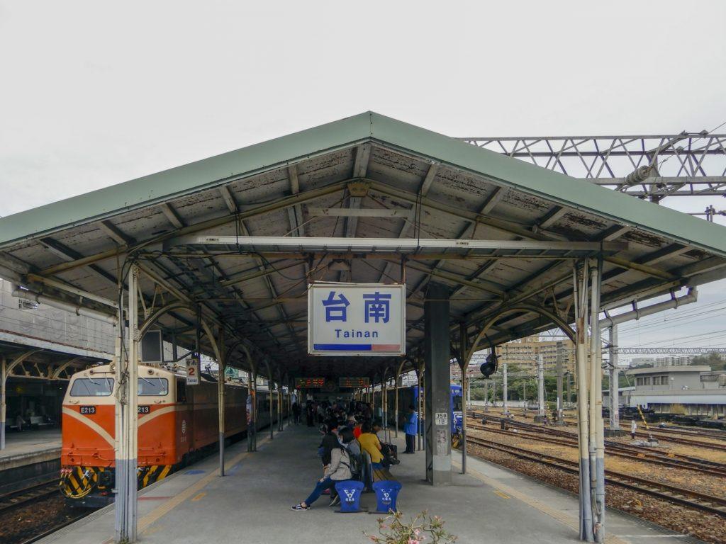 台湾鉄路台南駅