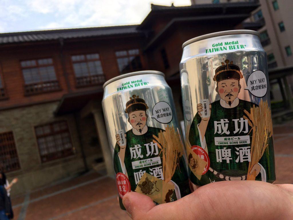 成功ビール