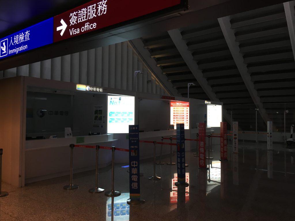 桃園空港第一ターミナル、入国前のSIMカードとWifiルーター①