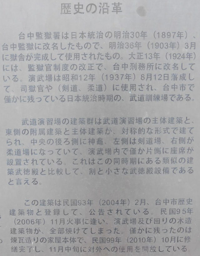 説明(日本語部分)