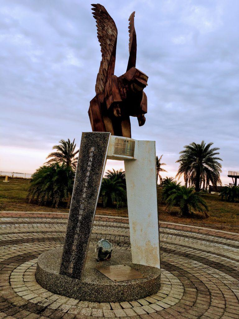 台灣歷代戰歿將士英靈紀念碑ー飛鄉