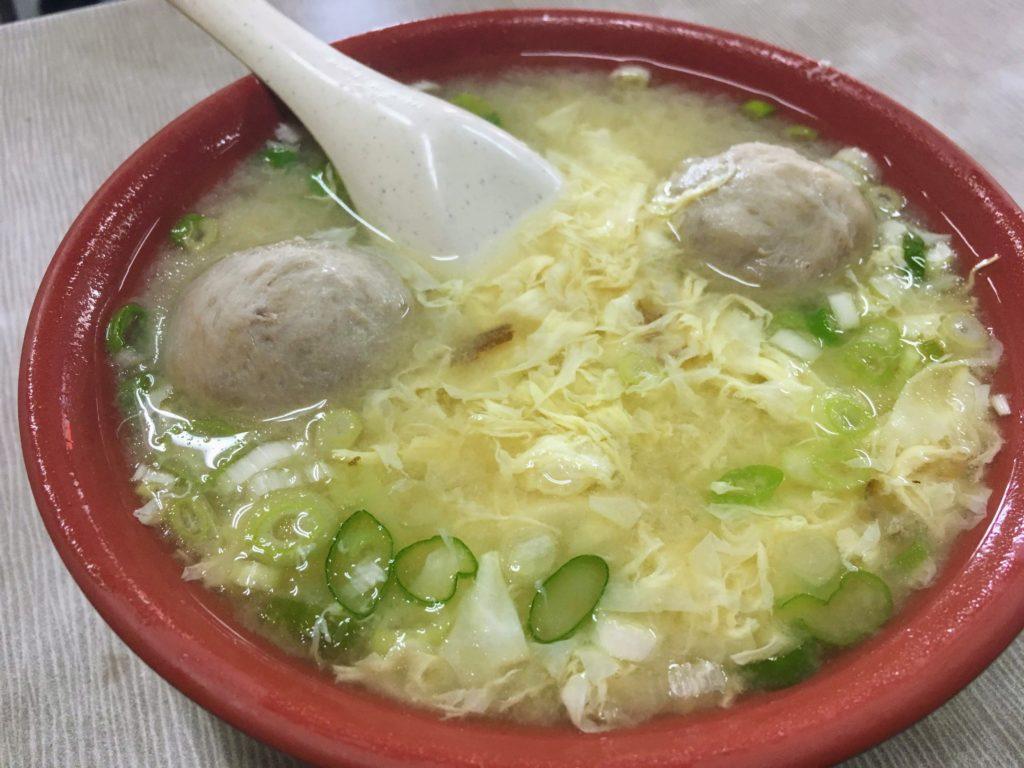 永吉涼麺の蛋花貢丸湯