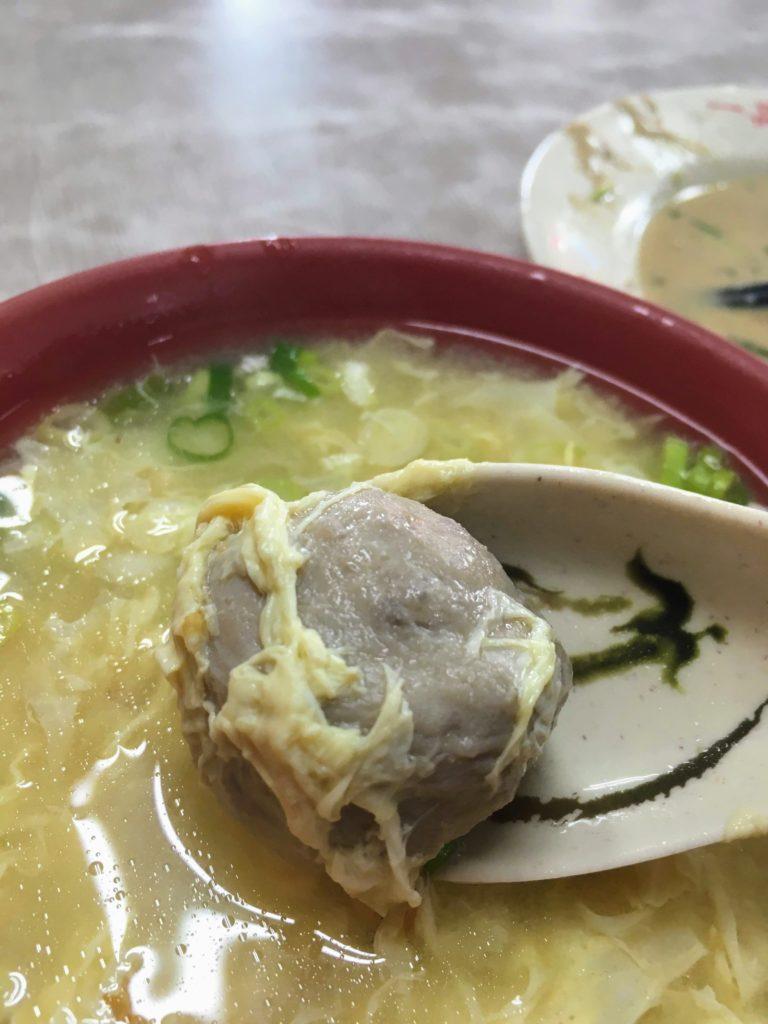 永吉涼麺の蛋花貢丸湯の貢丸