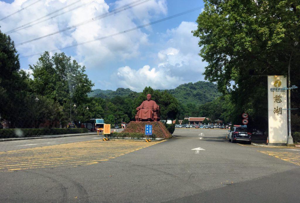慈湖蔣公銅像公園の入り口
