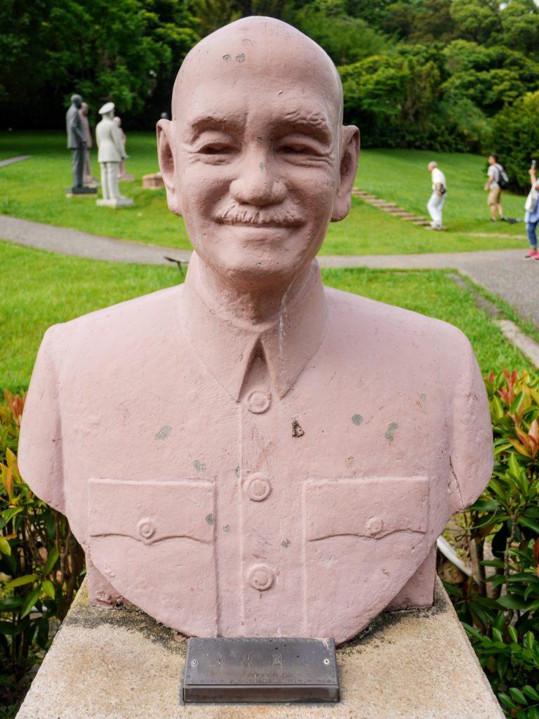蒋介石がたくさん