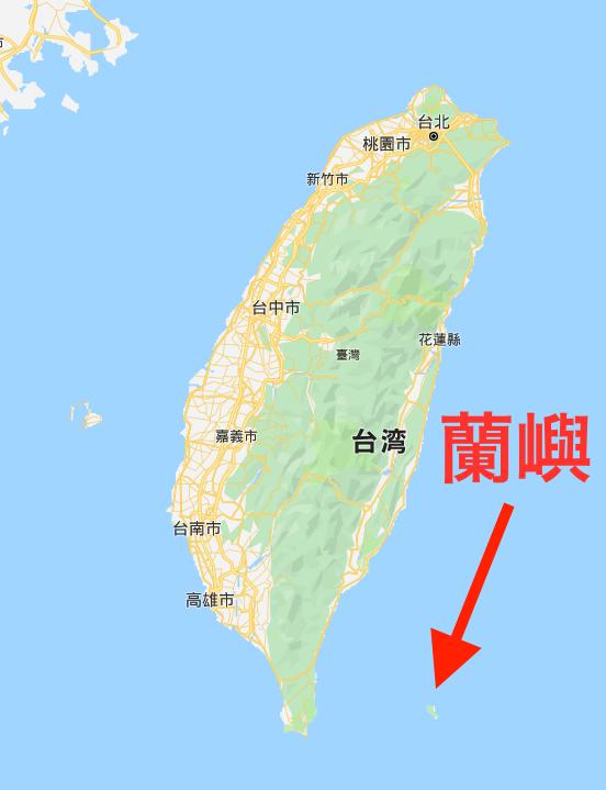 蘭嶼の場所