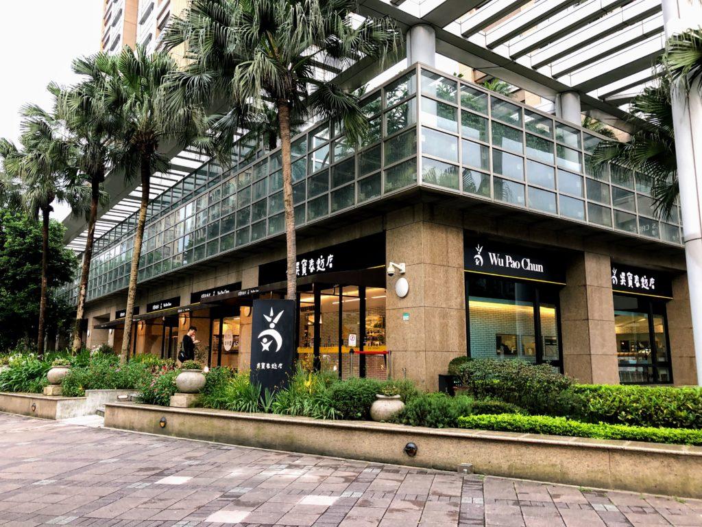 ウーバオチュン台北本店