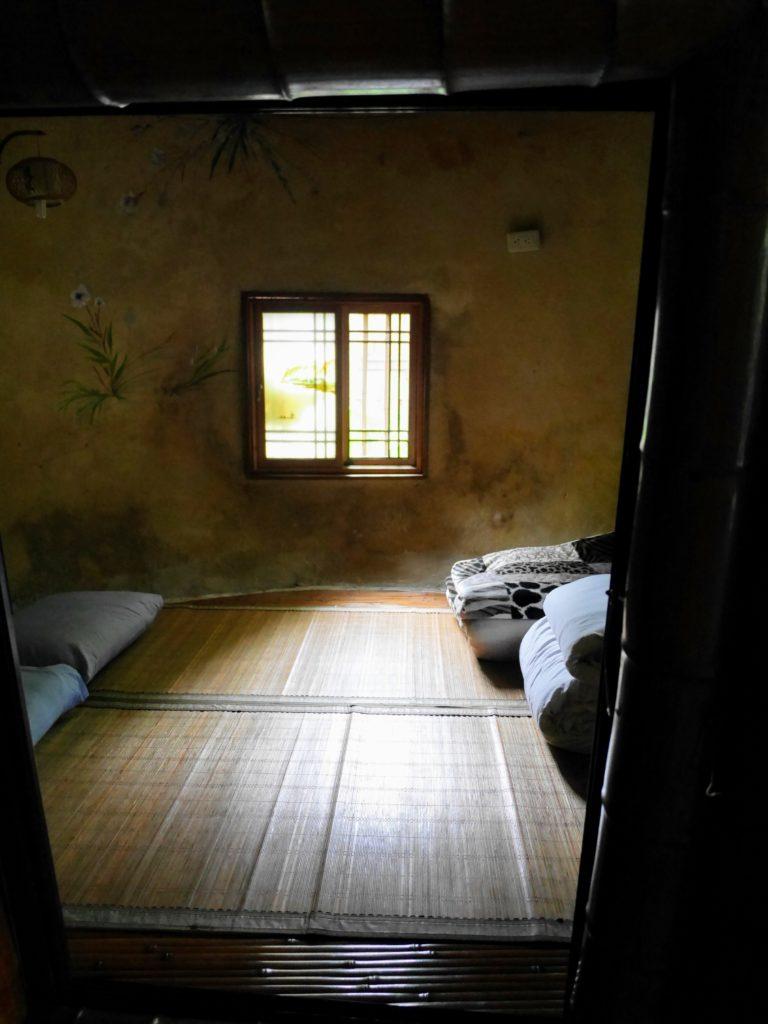 舒宿の奥の個室