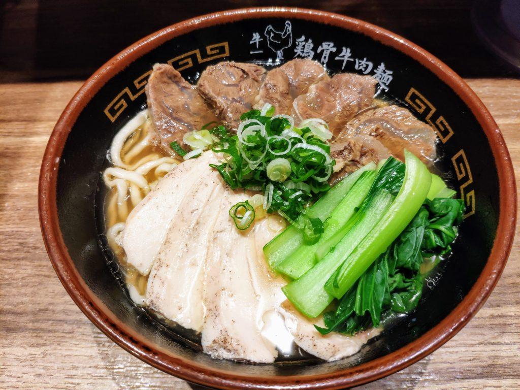 麺屋牛一雞骨牛肉麺の牛肉麺