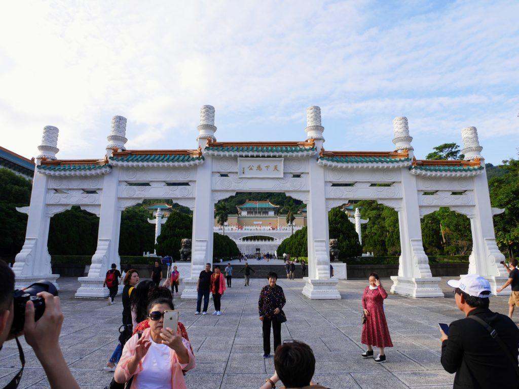 台北の故宮博物院