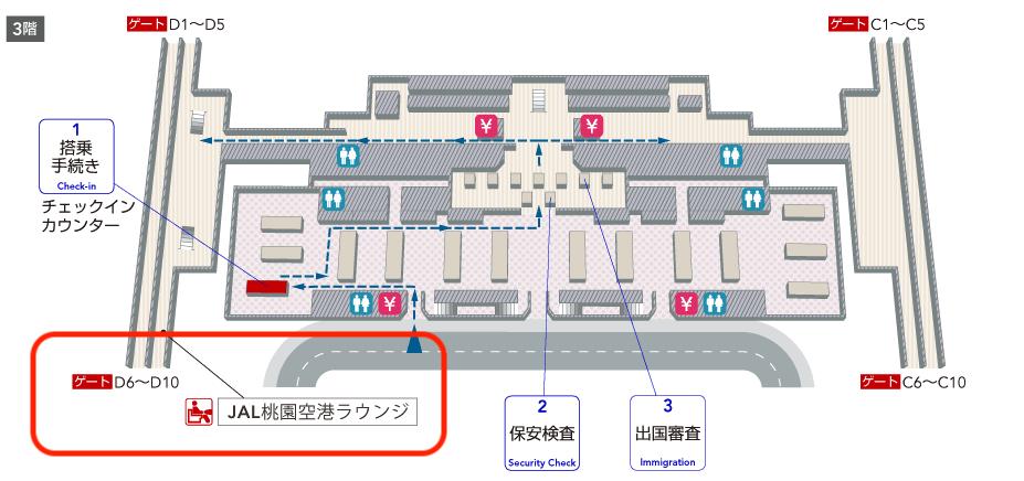 JAL桃園空港ラウンジの地図