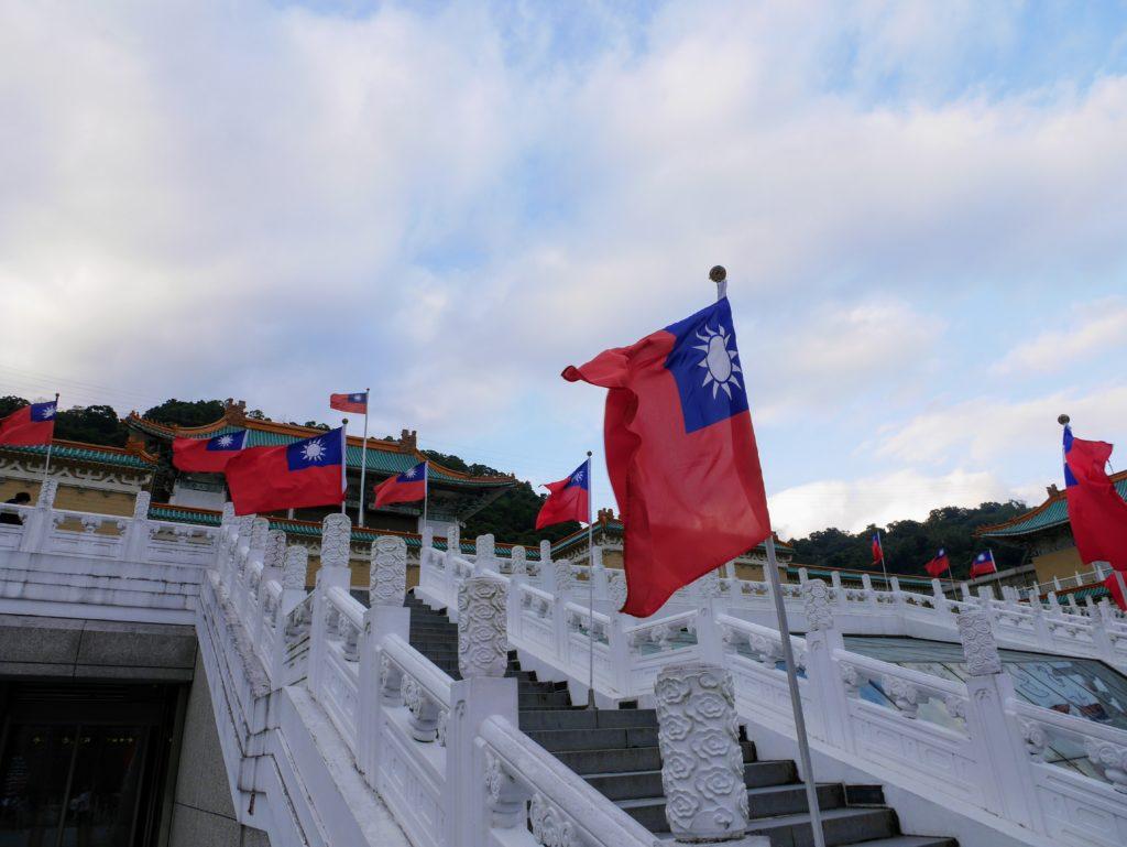 台北の故宮