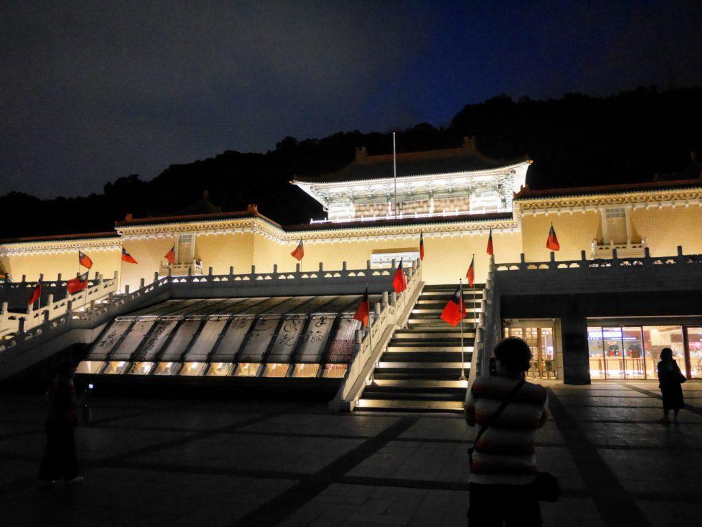 夜の故宮博物院