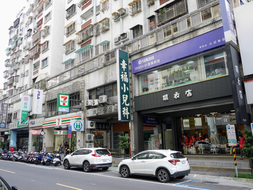 台北の街中の様子