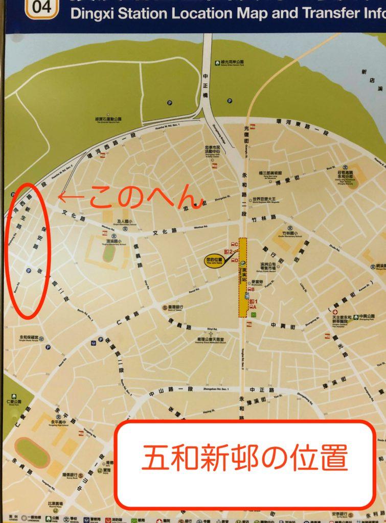 五和新邨の場所