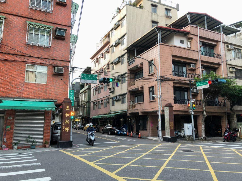 五和新邨の入り口