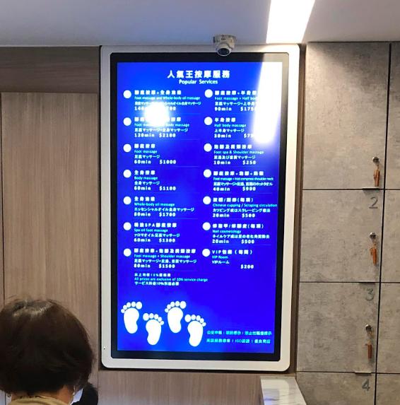 台北アリーナ近くのマッサージ屋:6星集足体養生会館のメニューと価格