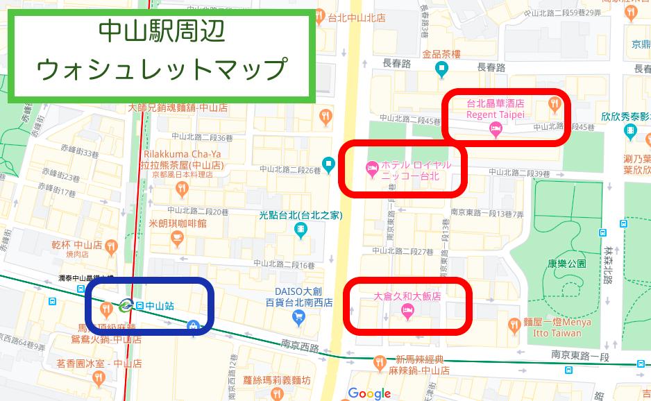 中山駅周辺ウォシュレットマップ