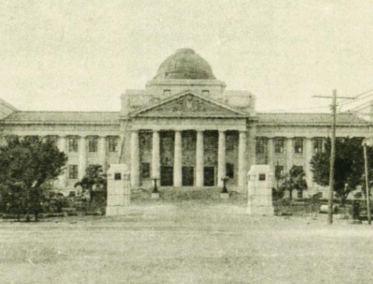 台湾博物館