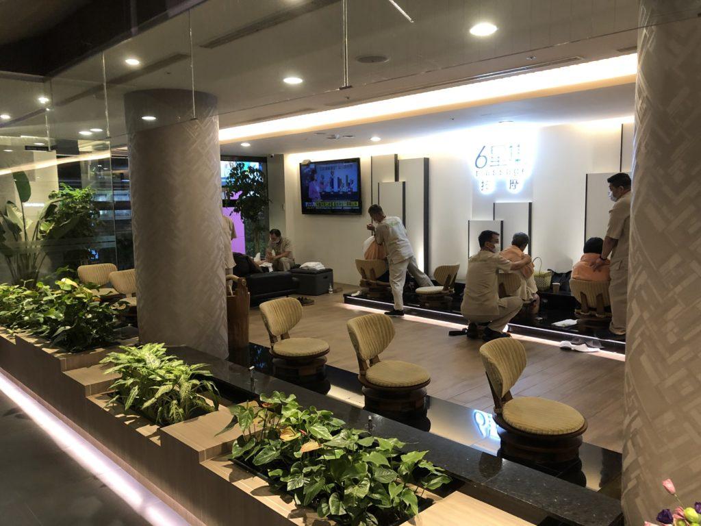 台北アリーナ近くのマッサージ屋:6星集足体養生会館 台北南京会館