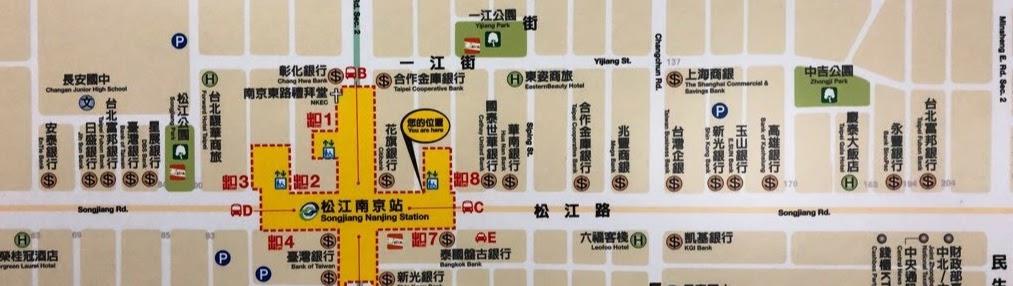 台湾は銀行がやたら多い