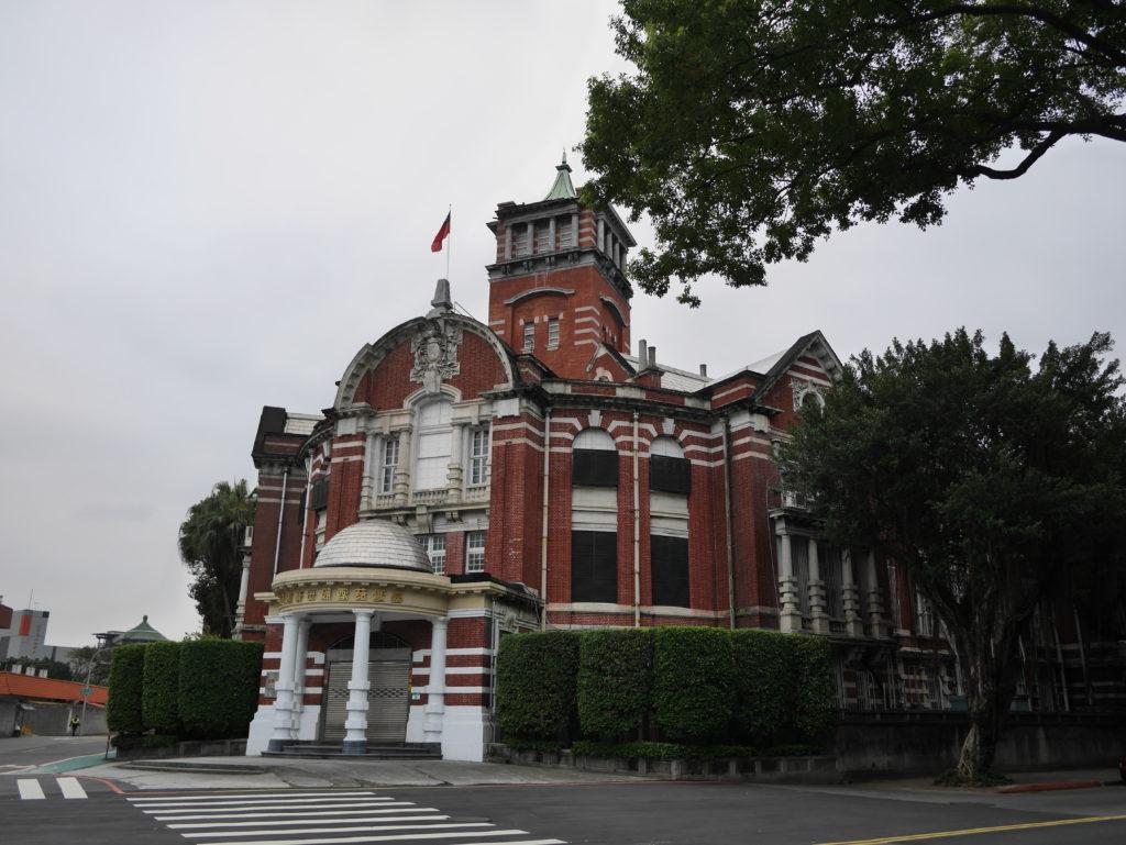 台湾タバコ&ビール社本社