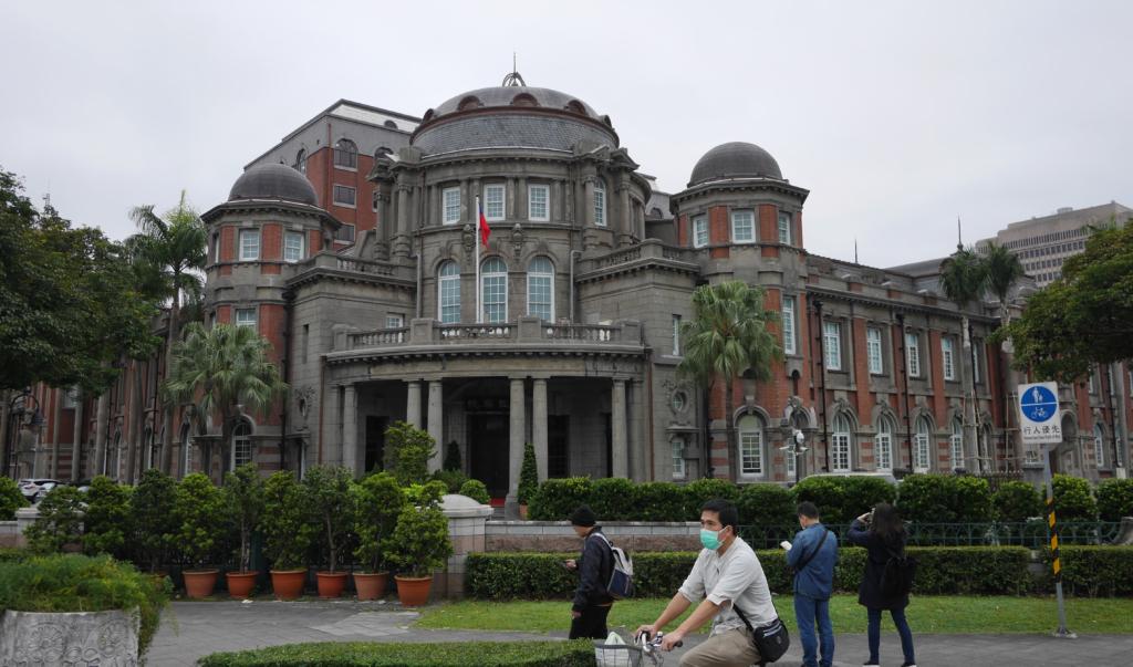 中華民国監察院