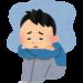 [悲報]台湾女子と結婚した日本男子の末路