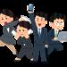 [2019年最新]台湾企業の日本法人〜日本に進出している台湾の会社一覧